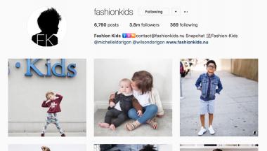 FashionKids Instagram